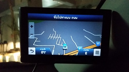 Garmin Nuvi 55 ปรับ User Interface ให้เหมาะสมเวลากลางคืนด้วย