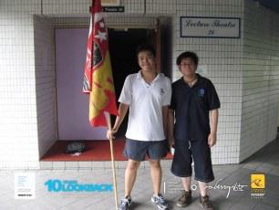 2006-03-20 - NPSU.FOC.0607.Trial.Camp.Day.2 -GLs- Pic 0032