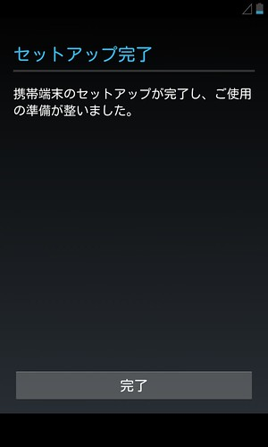 Screenshot_2014-10-31-23-08-16