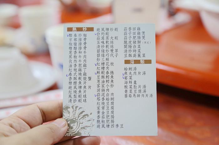 宴菜,紅槽,美食,聯泰餐廳,花枝,金寧,金門 @VIVIYU小世界
