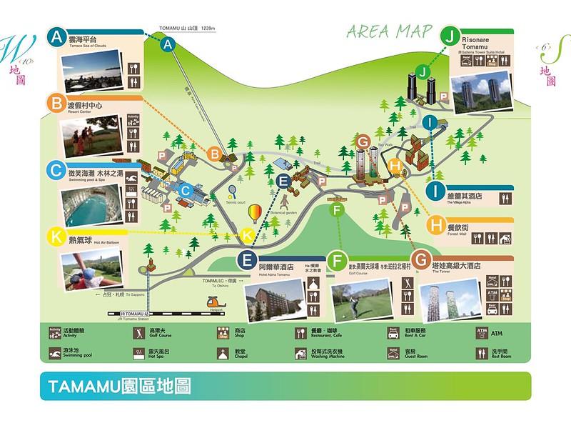 tomamu-map