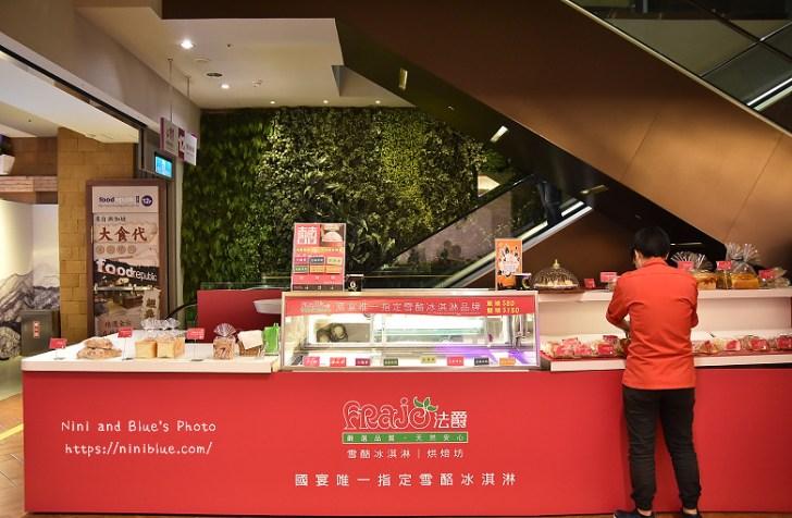 30184761702 185339257c b - Emack & Bolio's台中大遠百店開幕摟,繽紛甜筒杯搭配特殊口味冰淇淋,超級好拍照
