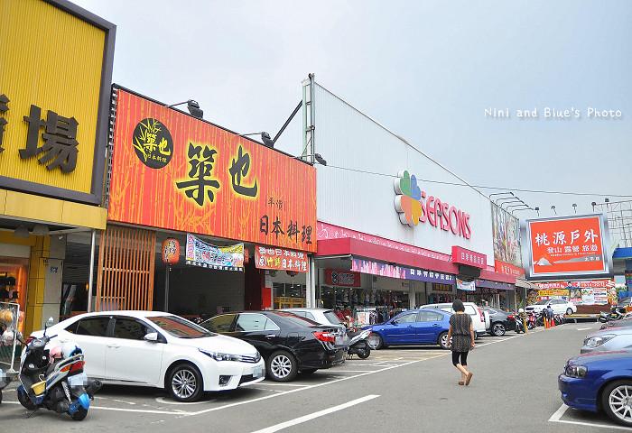 築也平價日式料理25