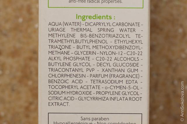 03 Uriage Hyseac Fluide spf30 ingredients состав