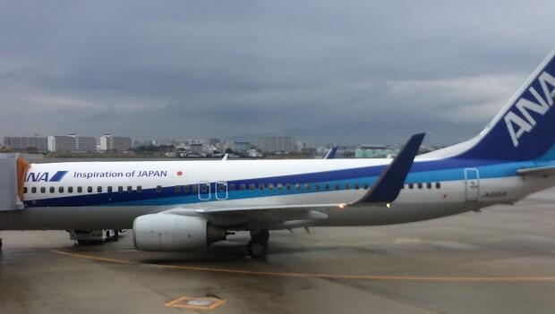 161124 伊丹→鹿児島B737-800