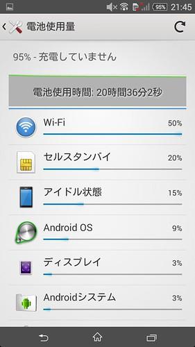Screenshot_2015-04-14-21-45-05