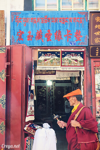 2015.12.09 | Tibet 西藏踢北去 | 尋找藏人真正的拉薩中心,被信仰力量震撼的大昭寺與舊城區 19.jpg
