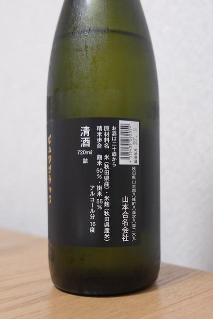 DSCF5973.jpg