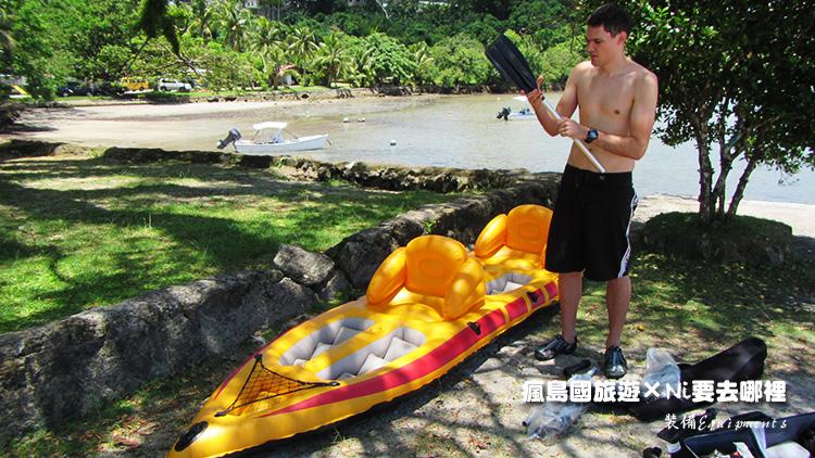 09充氣船