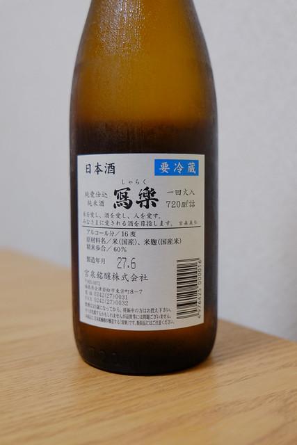 DSCF6159.jpg