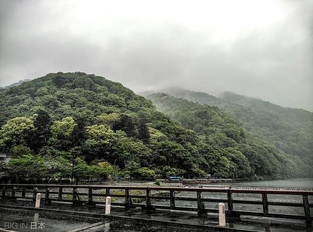 Vistas des de el puente Togetsukyo