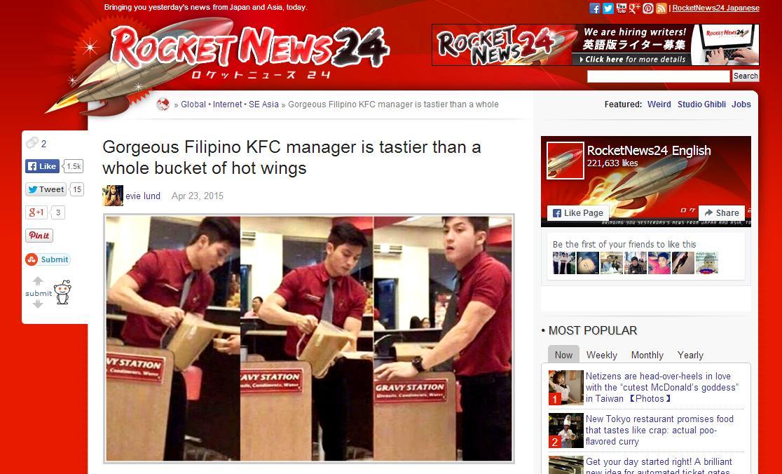 KFC Manager 1