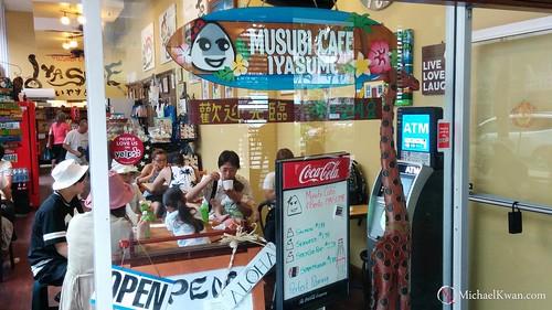 Musubi Cafe Iyasume, Waikiki