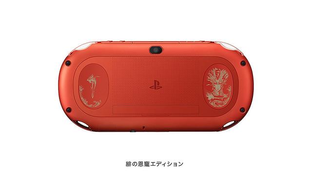 サガ スカーレットグレイス PS Vita 刻印モデル (1)