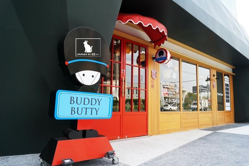 Buddy Butty 英式歐洲風早午餐