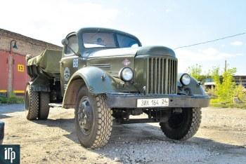 ЗиЛ-ММЗ-585