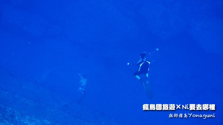 55海底遺跡底部