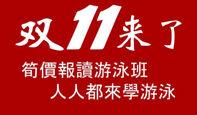 20151111-banner