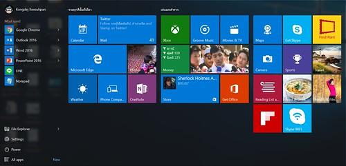 Windows 10 Smart Menu