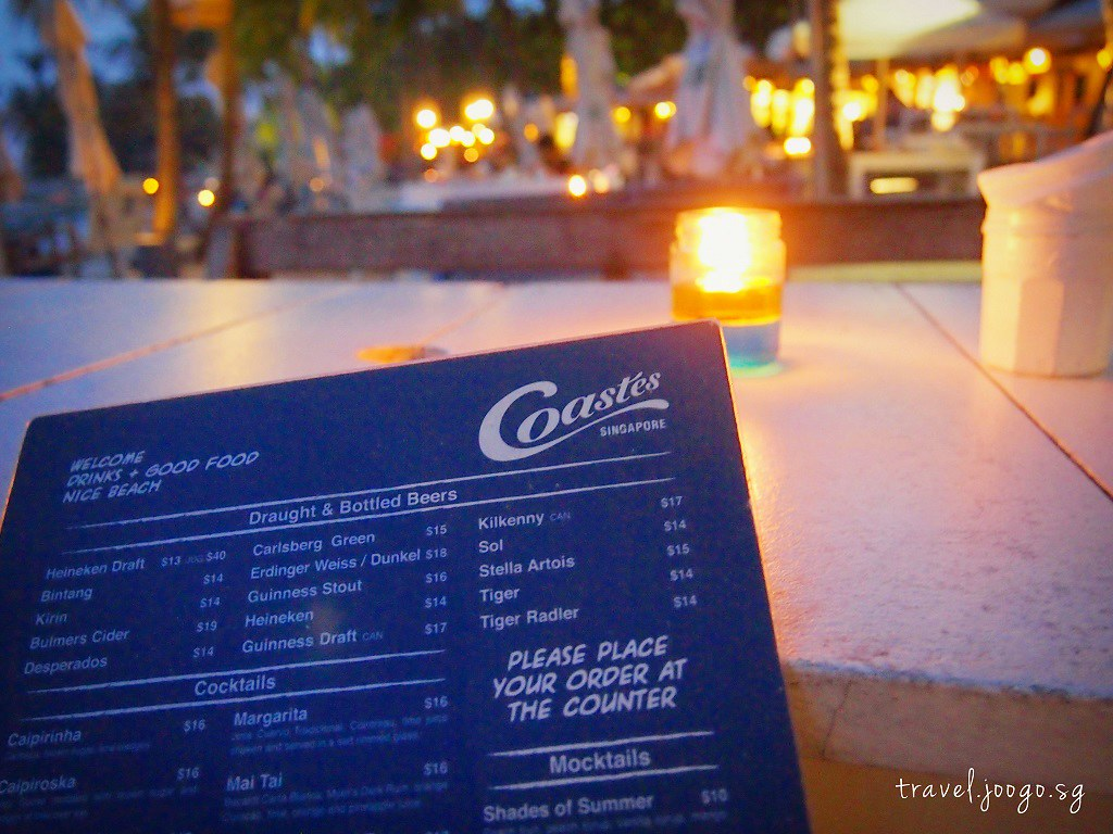 Sentosa Coastes - travel.joogostyle.com