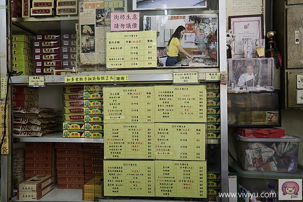 [澳門.美食]最香餅家 Pastelaria Chui Heong.澳門人推薦必買伴手禮~粒粒杏仁餅.澳門四寶 @VIVIYU小世界