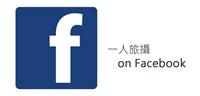 FB Mini