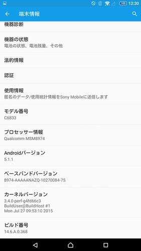 Screenshot_2015-10-04-12-30-16