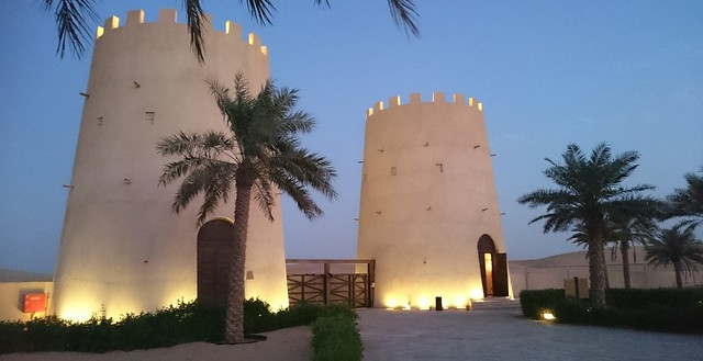 arabian nights village entrance