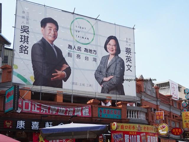三峡も選挙モード