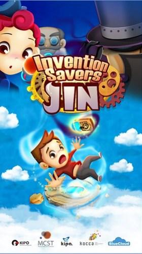 invention savers