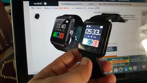 เทียบ U8 U Watch ของจริงกับภาพเรนเดอร์บนเว็บ