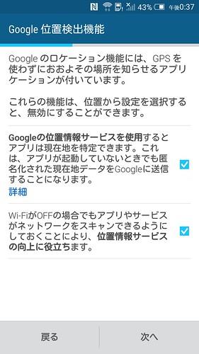 Screenshot_2015-04-15-12-37-57