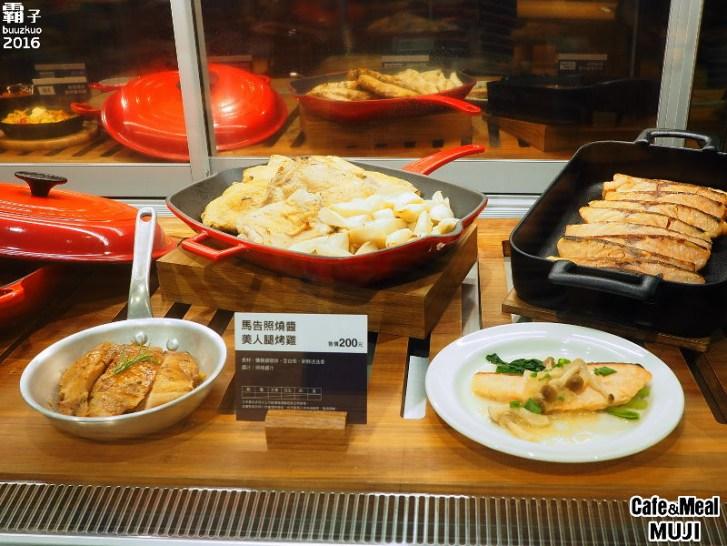 29748747220 2dd50d9196 b - Café&Meal MUJI 台中首間無印良品餐飲店~