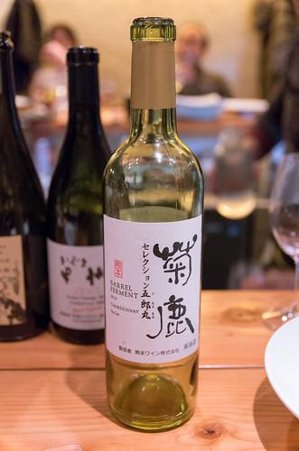 今年のベストワイン会-41.jpg
