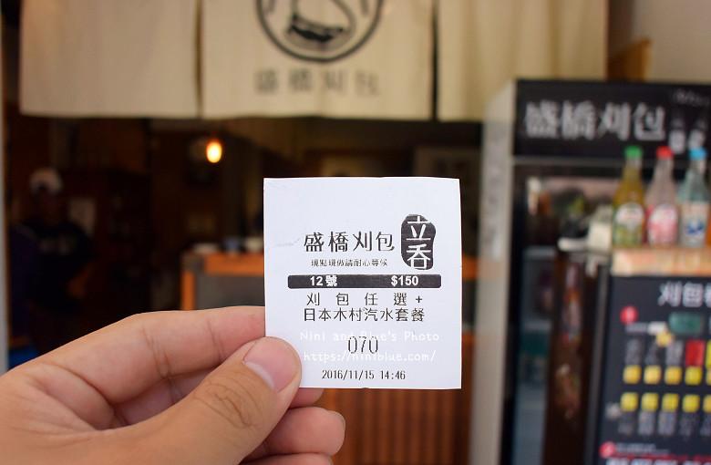 台中火車站美食盛橋刈包01