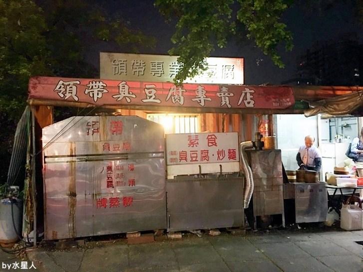 29959644704 6508ff121a b - 台中西屯【領帶臭豆腐】好酥脆的臭豆腐,老闆真的繫著領帶賣臭豆腐!