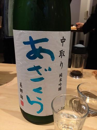 あざくら@Kurand SAKE Market 浅草店