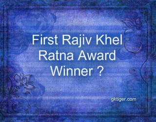 first rajiv khel ratna award