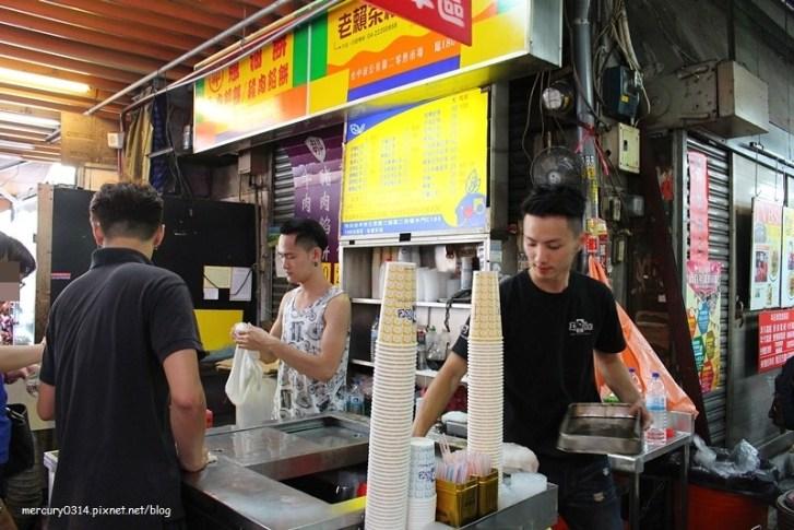 21675770956 5751a686d5 b - 台中第二市場【老賴茶棧】菜市場裡的帥哥軍團,老賴紅茶的總店有小鮮肉!!!