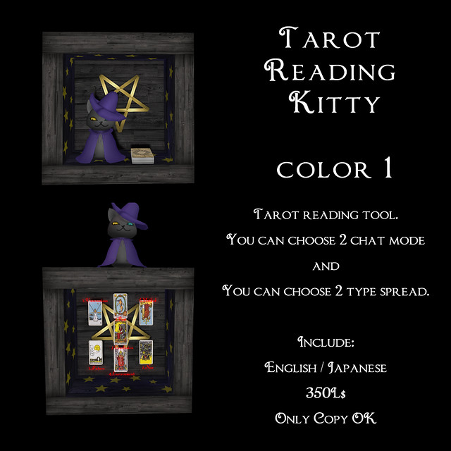 *NAMINOKE* TAROT READING KITTY