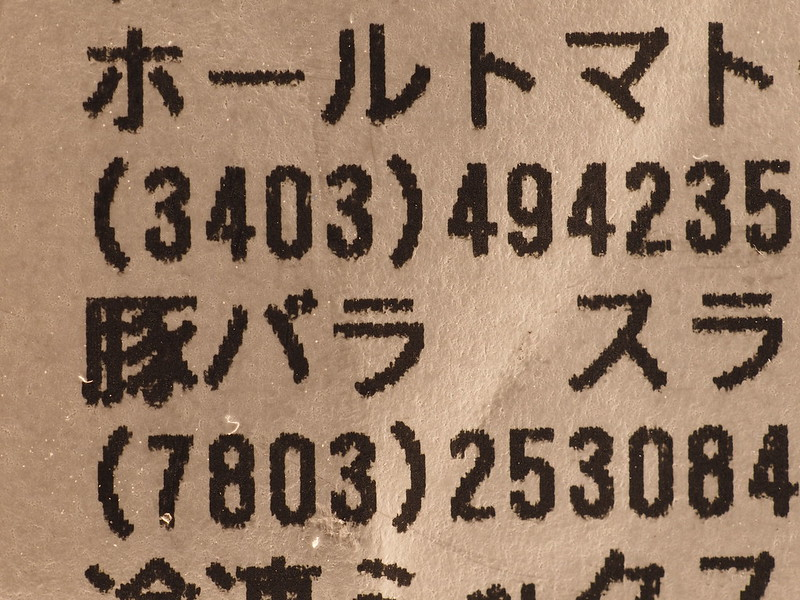 EM170028