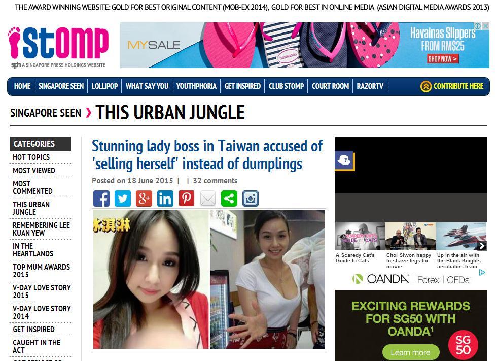 Dumpling lady boss