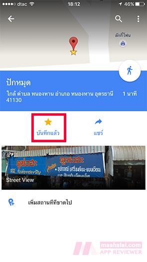 Google Maps latitude