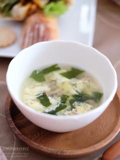 きのこ中華スープ 20150905-DSCF6006