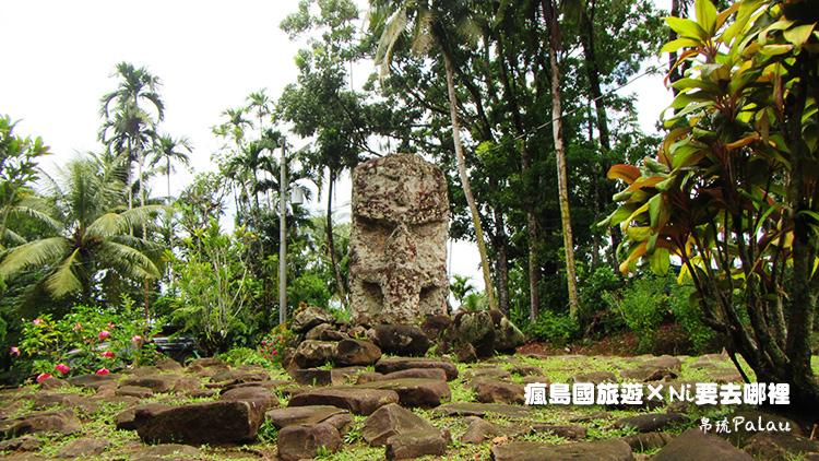 102帛琉母子石頭