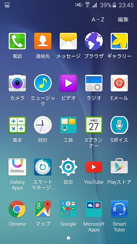 Screenshot_2015-08-27-23-45-38
