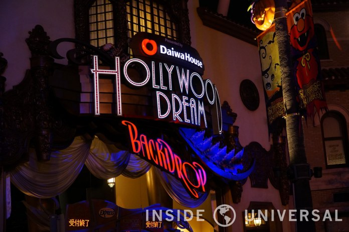 Universal Studios Japan - Hollywood Dream & Backdrop