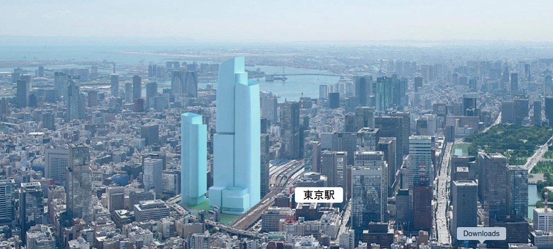 New Building at Tokyo Station. 390 meters by 2027
