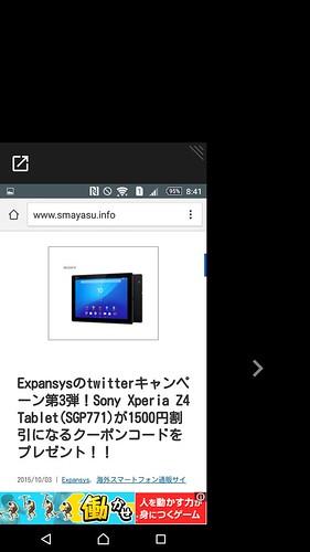 Screenshot_2015-10-03-08-41-56