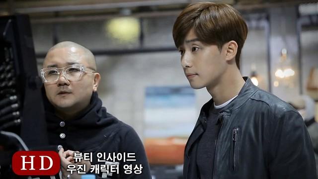 Baek Jong-Yeol director